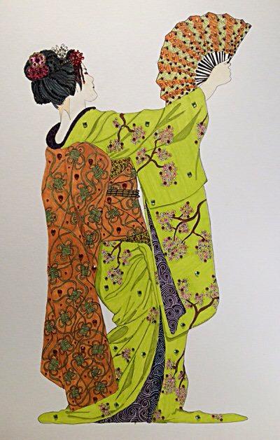 Desirables by Deborah - Geisha